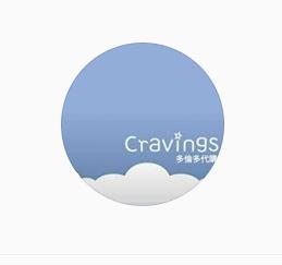 cravings.toronto