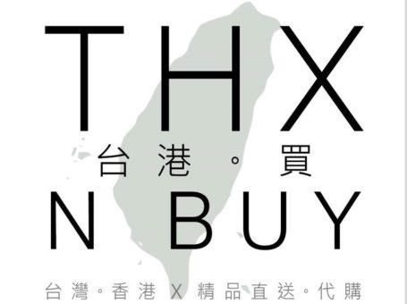 thxnbuy